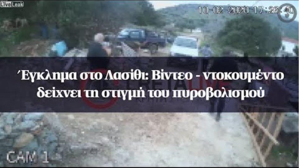 Έγκλημα στο Λασίθι: Βίντεο - ντοκουμέντο δείχνει τη στιγμή του πυροβολισμού