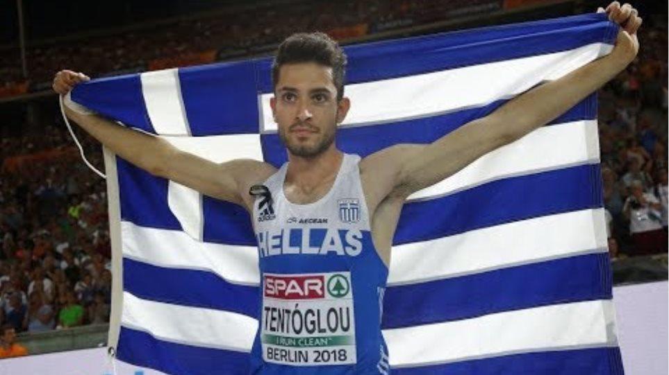 Πρωταθλητής Ευρώπης ο Μίλτος Τεντόγλου στο μήκος με 8.25μ στο Βερολίνο  {8.8.2018}