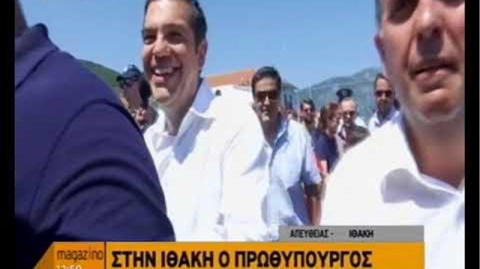 ithaki tsipras