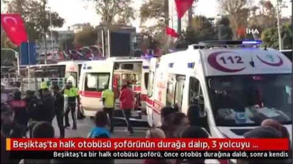 Beşiktaş'ta halk otobüsü şoförü durağa daldi, 3 yolcuyu bıçakladı! O anları yolcular anlattı!