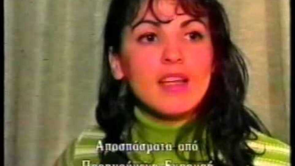 ΦΩΣ ΣΤΟ ΤΟΥΝΕΛ 22/01/1999 Μέρος 1