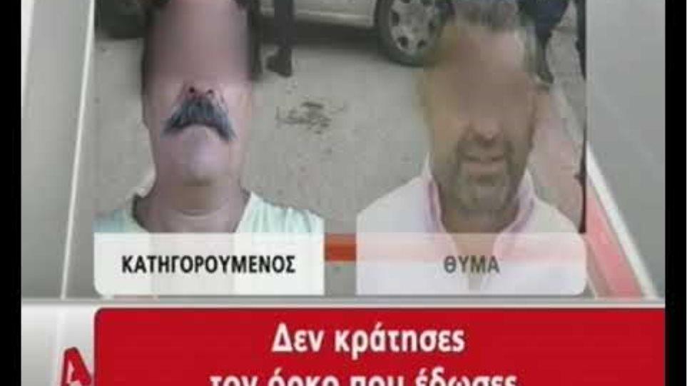 Σοκάρει το βίντεο από τη δολοφονία σε μίνι μάρκετ στα Χανιά