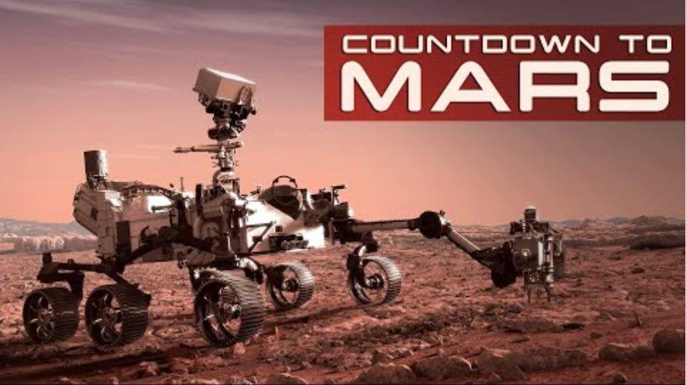 NASA's Mars 2020 Perseverance Rover Landing #CountdownToMars