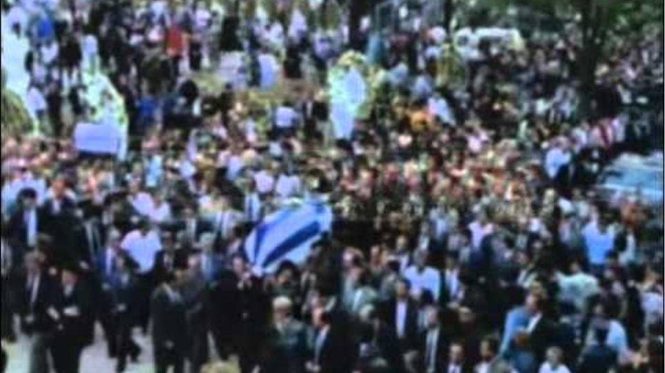Κηδεία και ταφή του Παύλου Μπακογιάννη(29/09/1989)