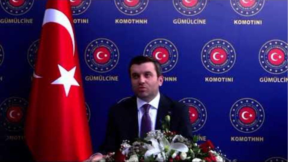 Dışışleri Bakanı Yardımcısı Kıran Batı Trakya'da