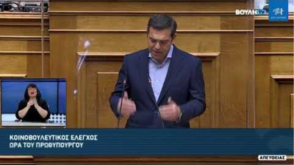 """Ολομελεια βουλης 12/3/21: Τσιπρας: H αρχή του """"κατηγορώ"""" του Α.Τσιπρα"""