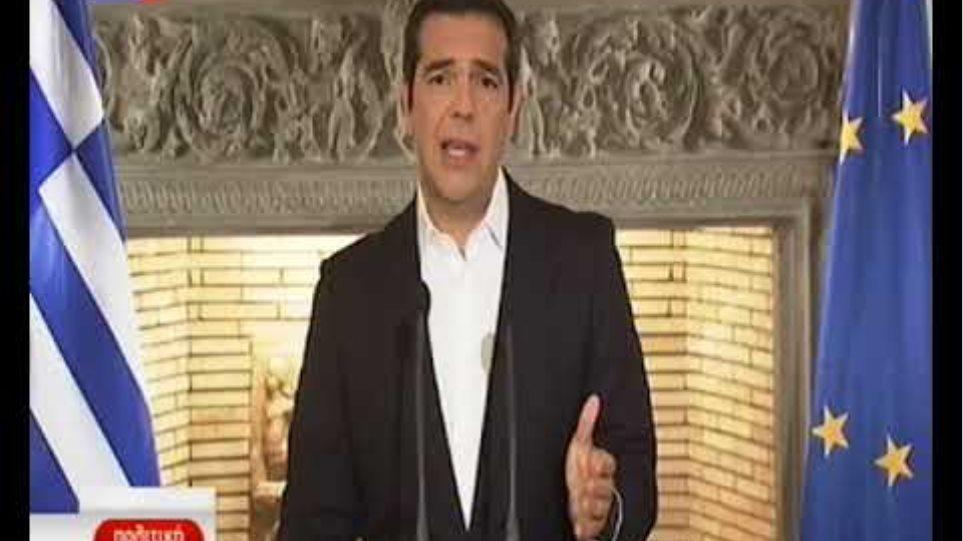 diagelma tsipra