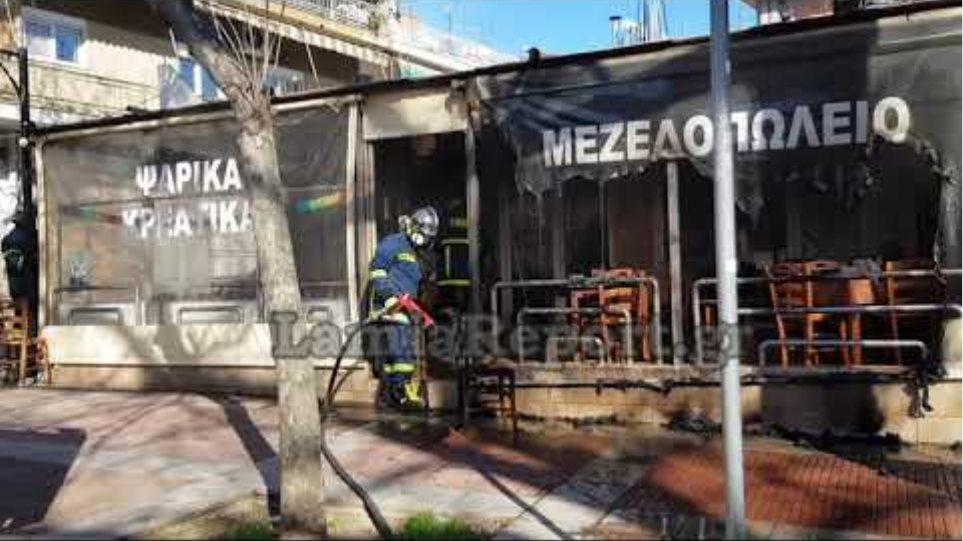 LamiaReport.gr: Εμπρηστική επίθεση σε κατάστημα εστίασης στη Λαμία