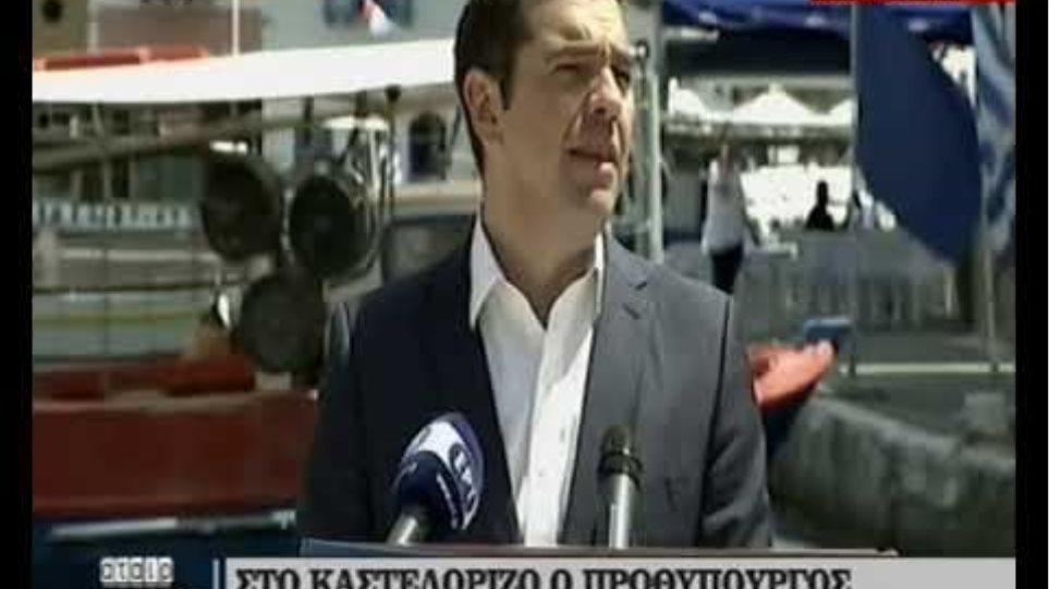 Tsipras kastelorizo teliko