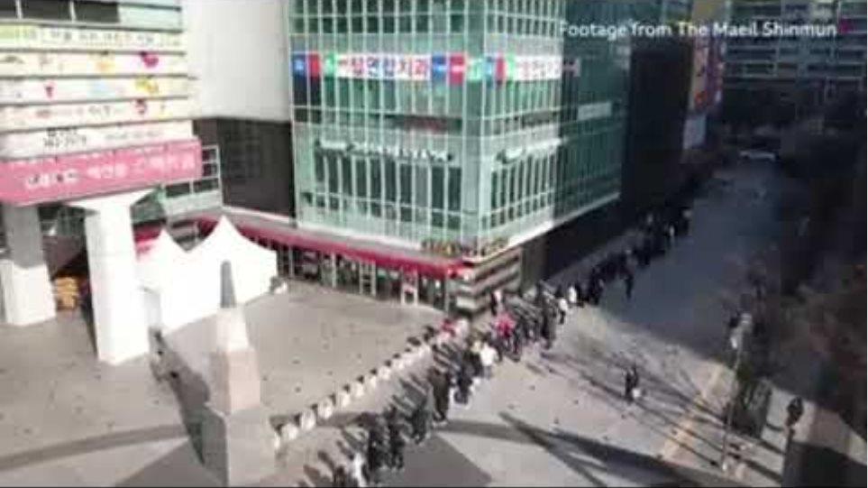 Coronavirus: Drone captures massive queue for masks in South Korea