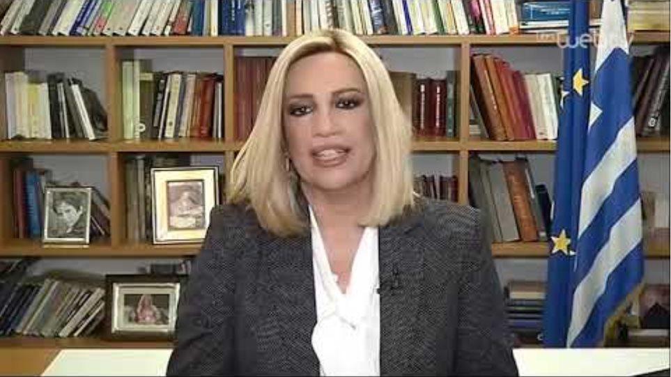 H Φώφη Γεννηματά για την Αικατερίνη Σακελλαροπούλου