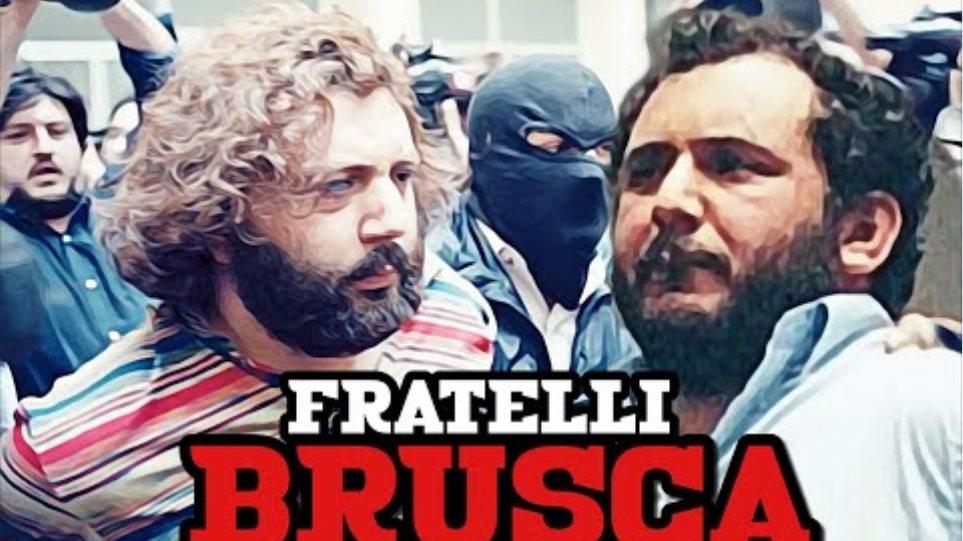 Documentary -The Mafia Sicilian - Family Brusca 1/3