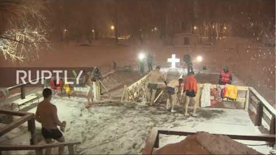Russia: Orthodox Christians submerge into icy water for Epiphany