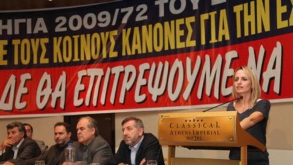 Ένταση μεταξύ συνδικαλιστών στο συνέδριο της ΓΕΝΟΠ