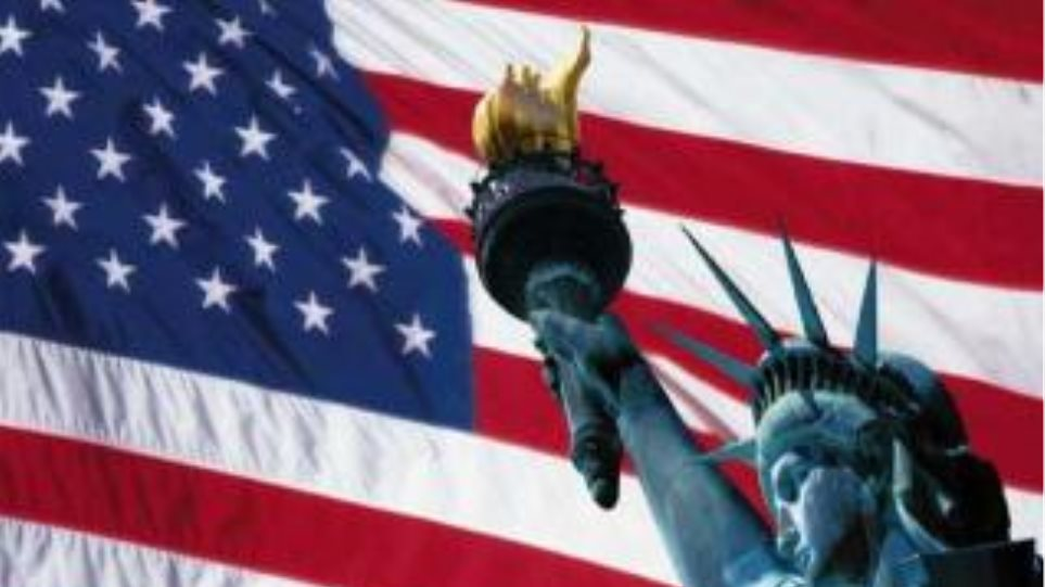 Ταξιδιωτική οδηγία των ΗΠΑ για την Ευρώπη