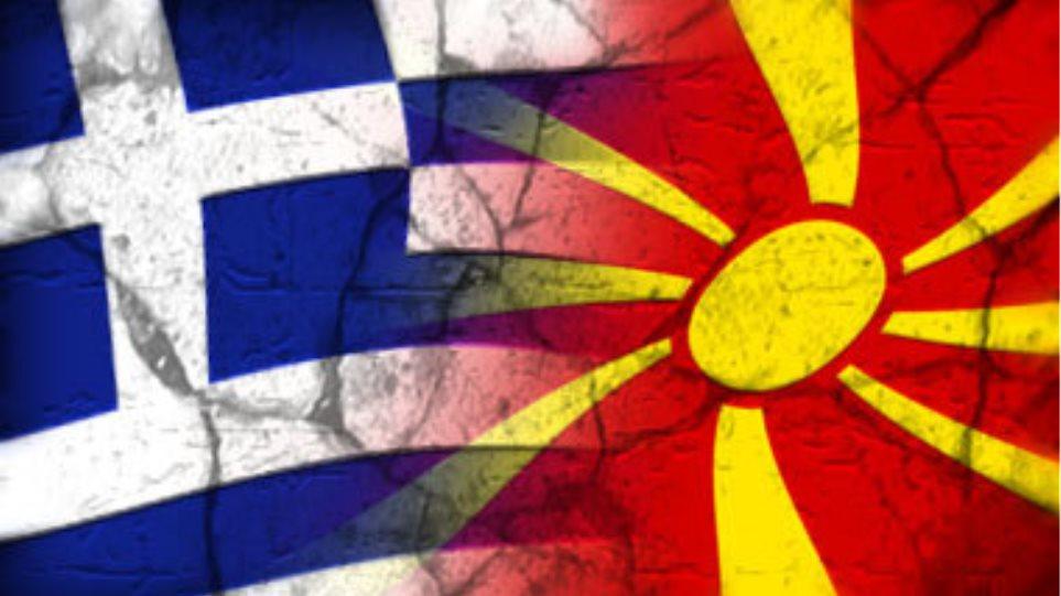 Διευθέτηση στο ζήτημα της ονομασίας της ΠΓΔΜ ζητούν οι ΗΠΑ