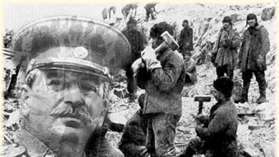 Ρωσία: Έρευνα για τη σφαγή στο Κατίν ζητά το Κομμουνιστικό Κόμμα