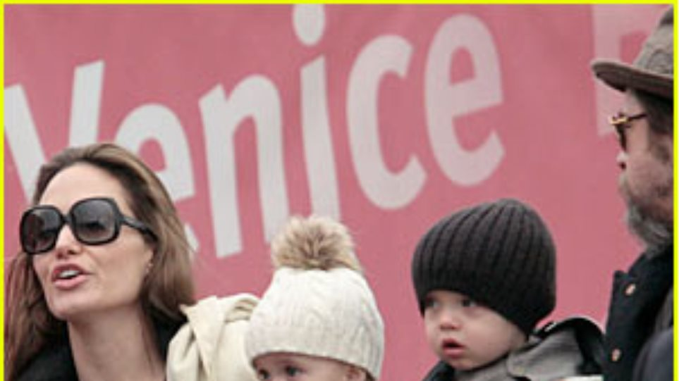 Με σύνδρομο Down τα παιδιά της Anjelina και του Brad Pitt