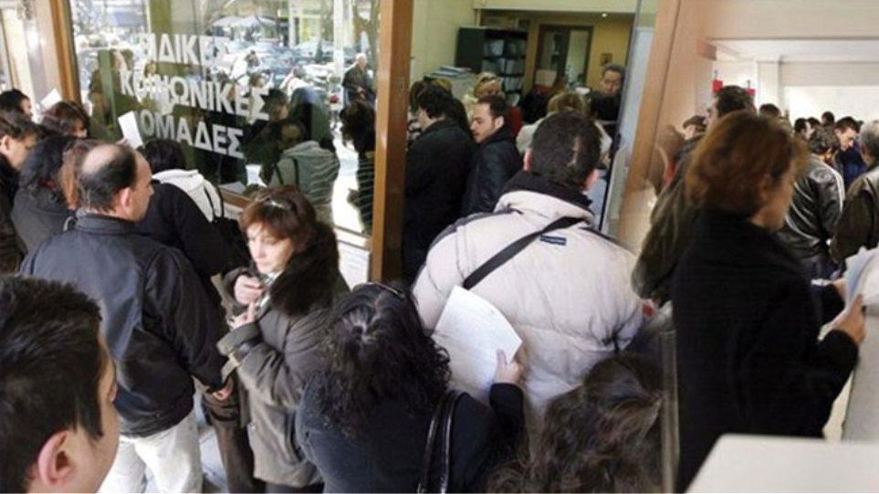 400.000 άνεργοι χωρίς επίδομα…