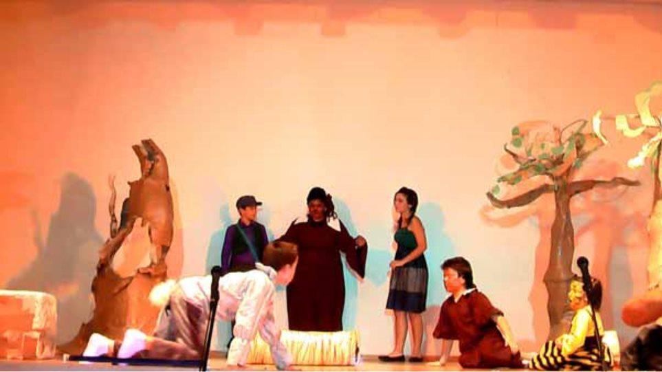 Θεατρική παράσταση για καλό σκοπό!