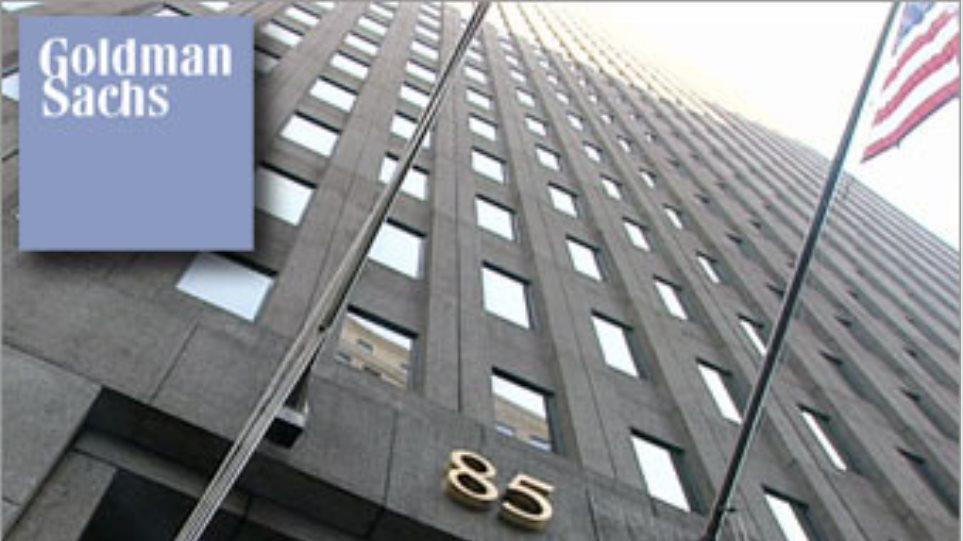 Goldman Sachs: «Θα πάτε εθελοντικά σε αναδιάρθρωση, με νέες επώδυνες περικοπές»