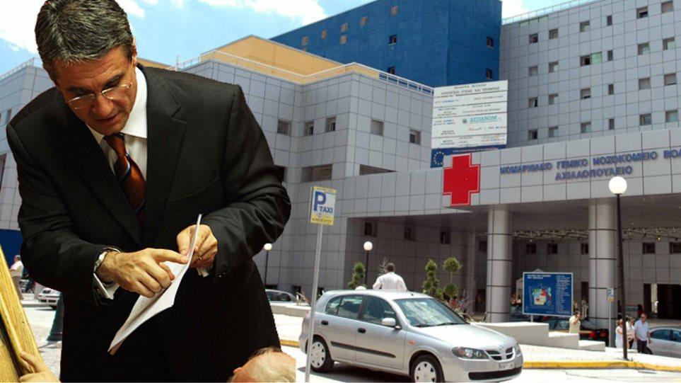 «Τρύπα» 400 εκατ. ευρώ αγνώστου προέλευσης στα νοσοκομεία!
