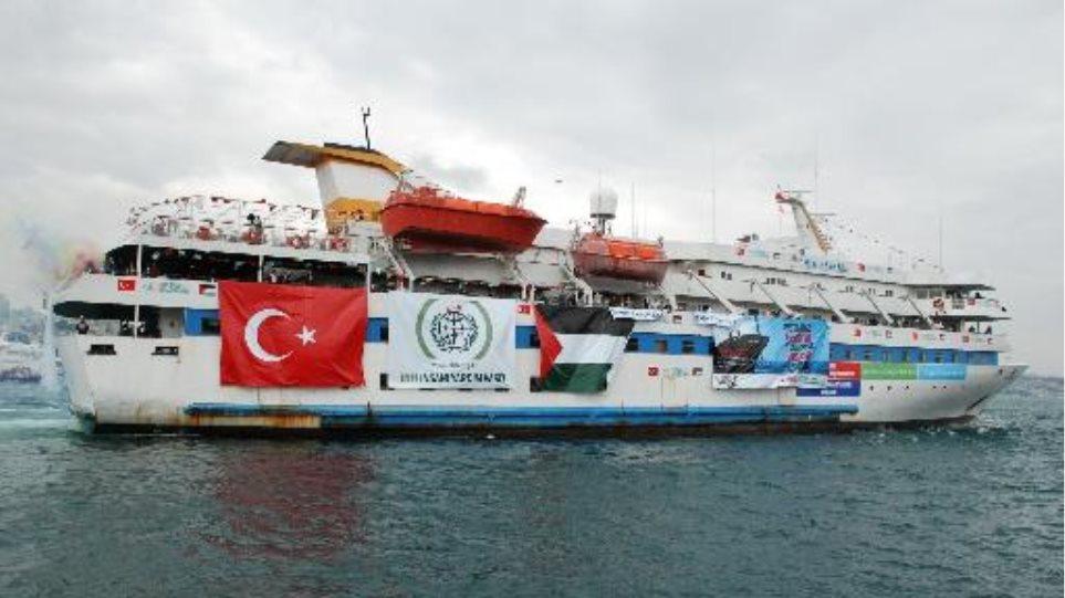 Τούρκοι ακτιβιστές οργανώνουν νέο ταξίδι στη Γάζα
