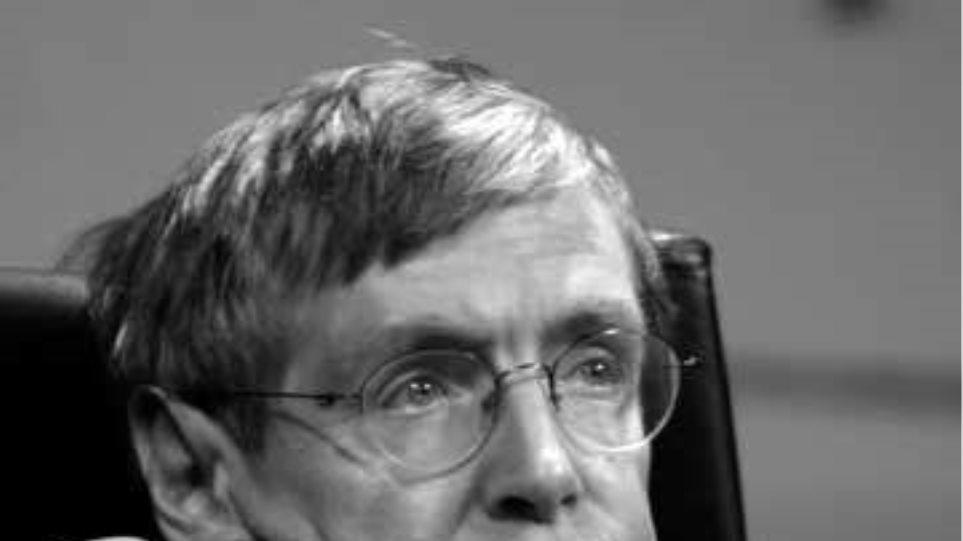 Ο Stephen Hawking δεν ήξερε να διαβάζει μέχρι τα 8!