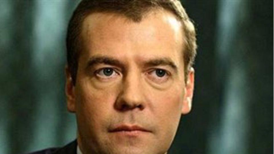 Ρωσική έρευνα για παιχνίδι που πυροβολείται ο Μεντβέντεφ