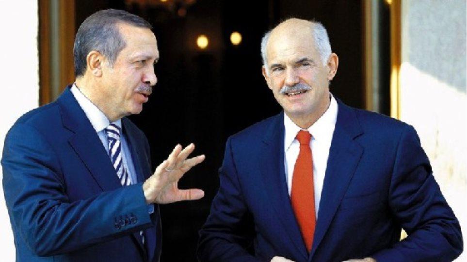 Τηλεφωνική επικοινωνία Παπανδρέου - Ερντογάν