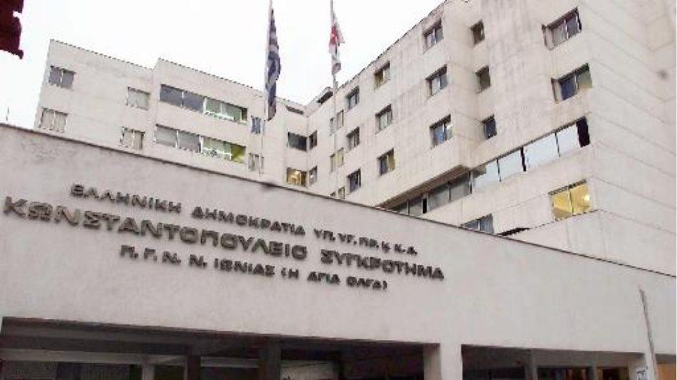 Σημαντική συμμετοχή σε ερευνητικό πρόγραμμα για το νοσοκομείο «Αγία Ολγα»