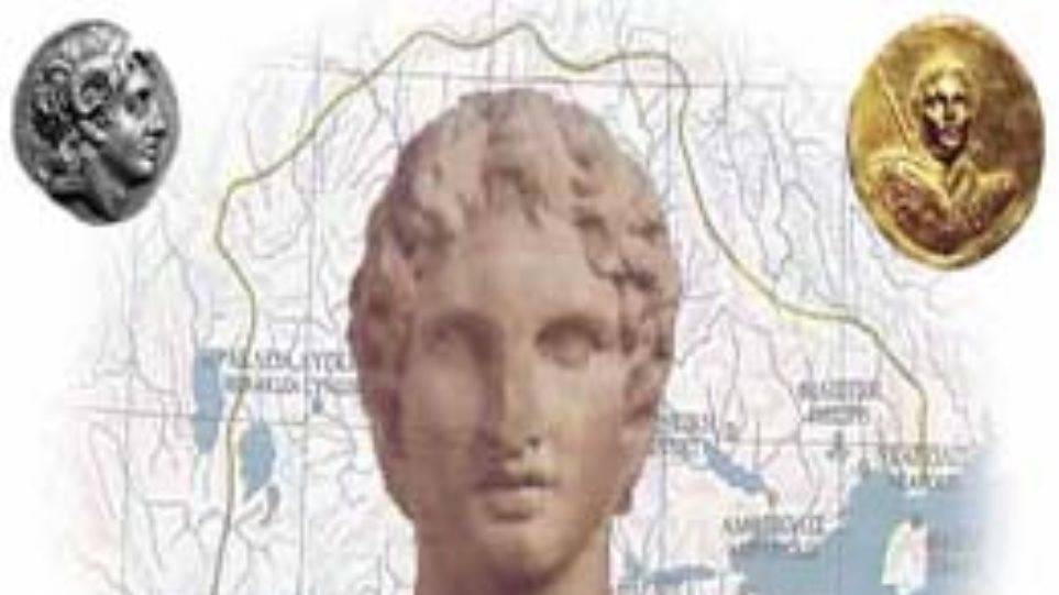 """""""Έλληνας Μακεδόνας"""" o Mέγας Αλέξανδρος σε έκθεση στο Λούβρο"""