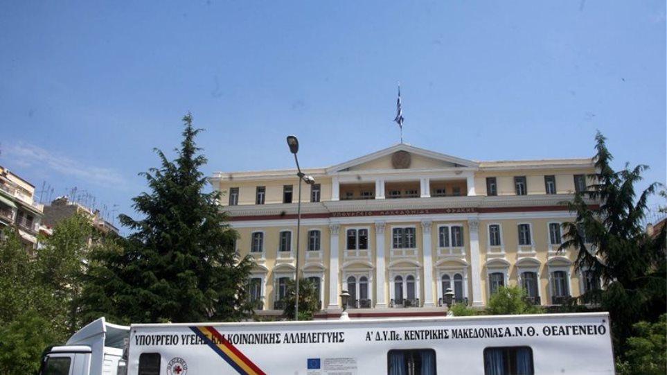 """Θεσσαλονίκη: """"Οχι"""" στην υποβάθμιση των Μονάδων Υγείας"""