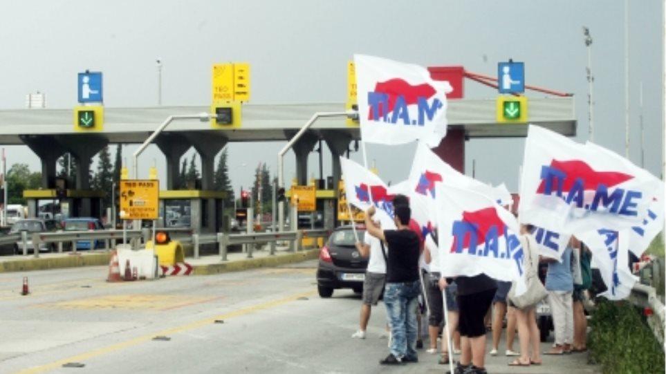 Τρίπολη: Συγκέντρωση διαμαρτυρίας εκπαιδευτικών του ΠΑΜΕ