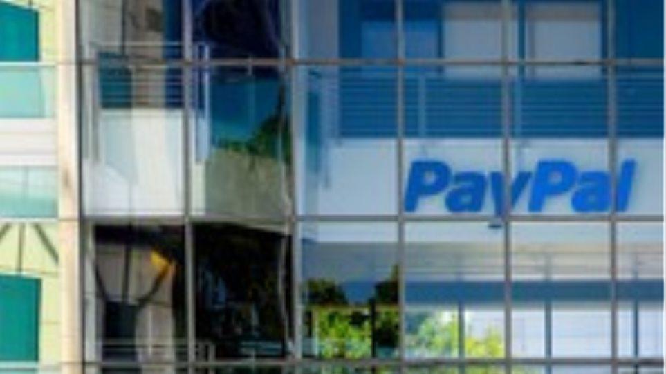 Το PayPal της EBay και στα κινητά