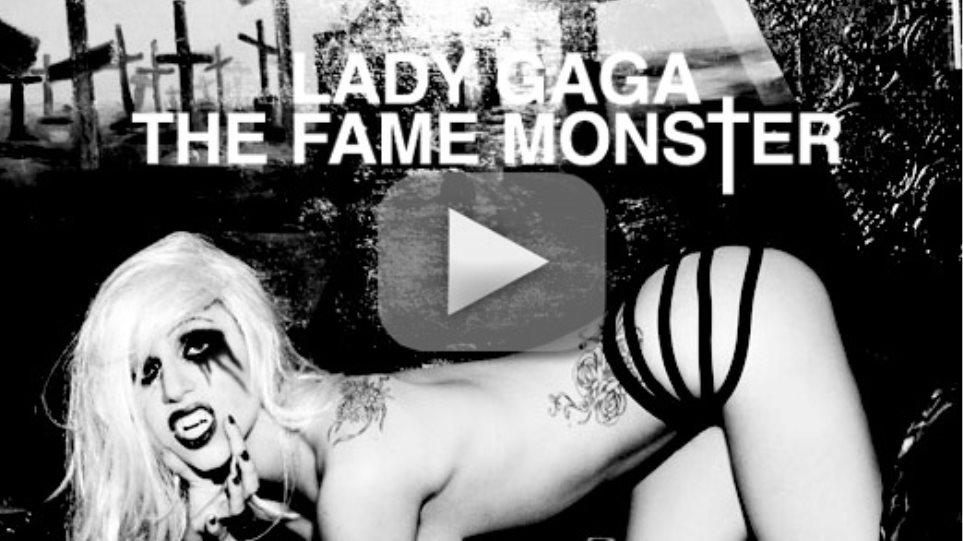 Lady Gaga's Monster remix