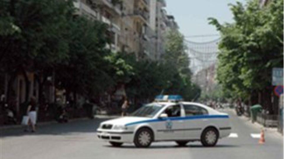 Bombs in Thessaloniki