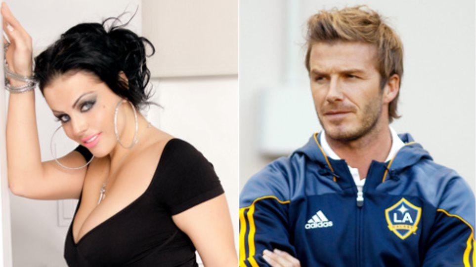 Beckham: Δεν πήγα με πόρνη, έκανα μασάζ…