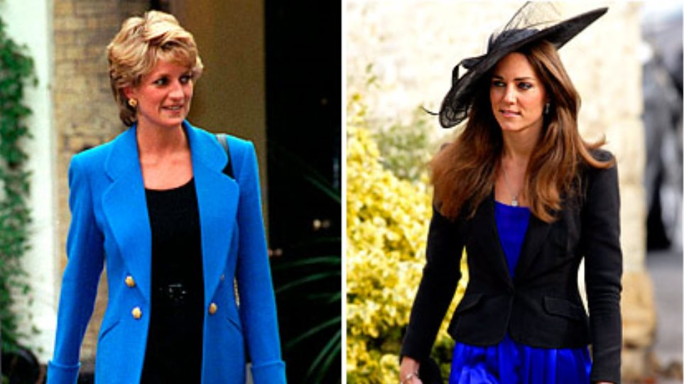 Kate Middleton: Κάντο όπως η Diana!