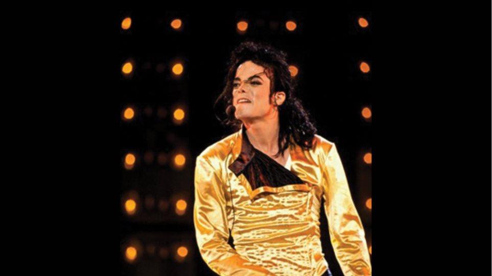 «Κράτα το χέρι μου», από τον Μάικλ Τζάκσον!