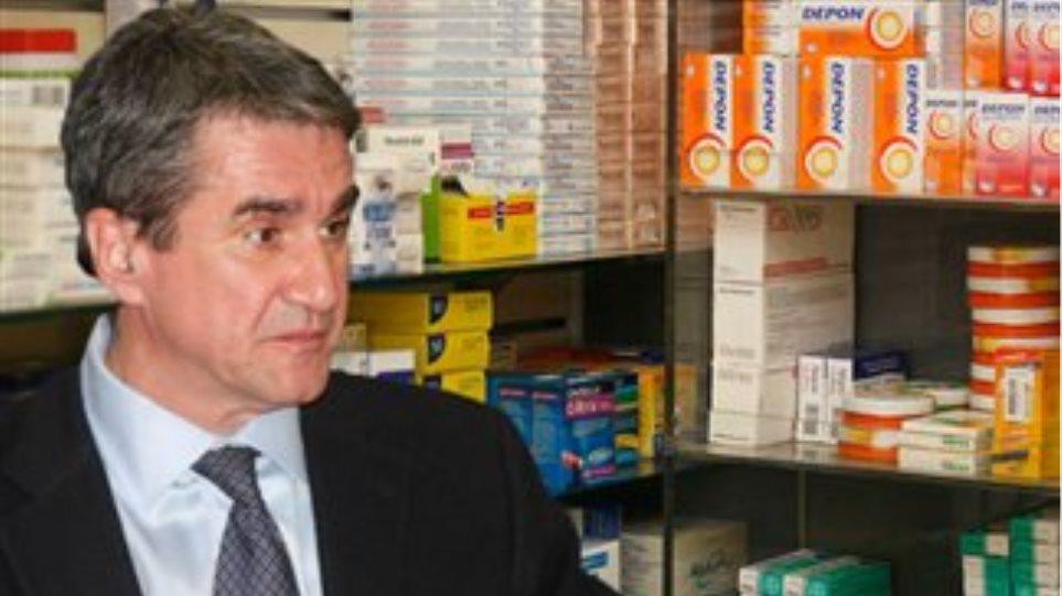 Pharmacists declare strikes