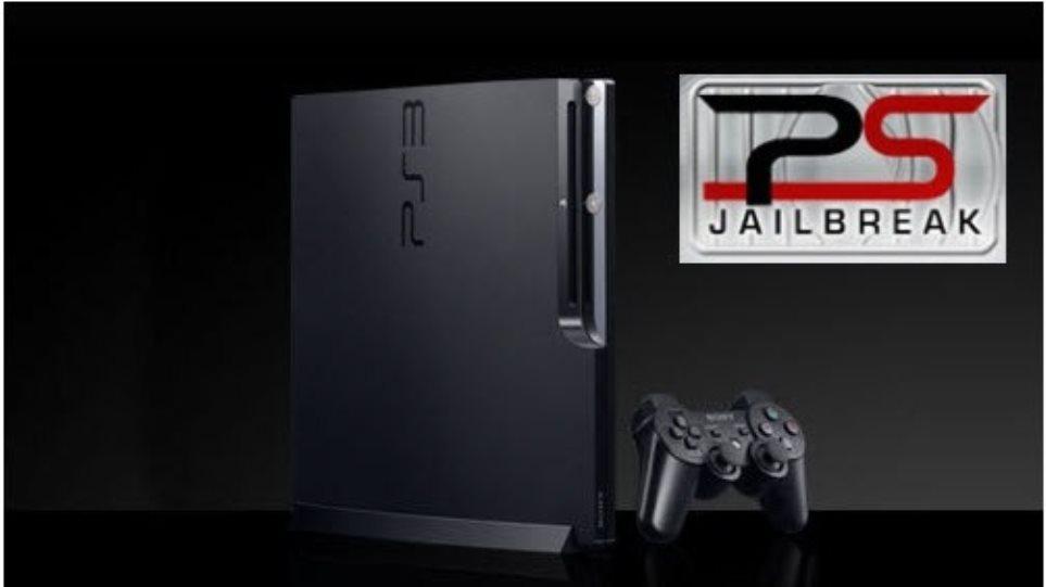 Η Sony, το PS3 jailbreak και τα περιοριστικά μέτρα
