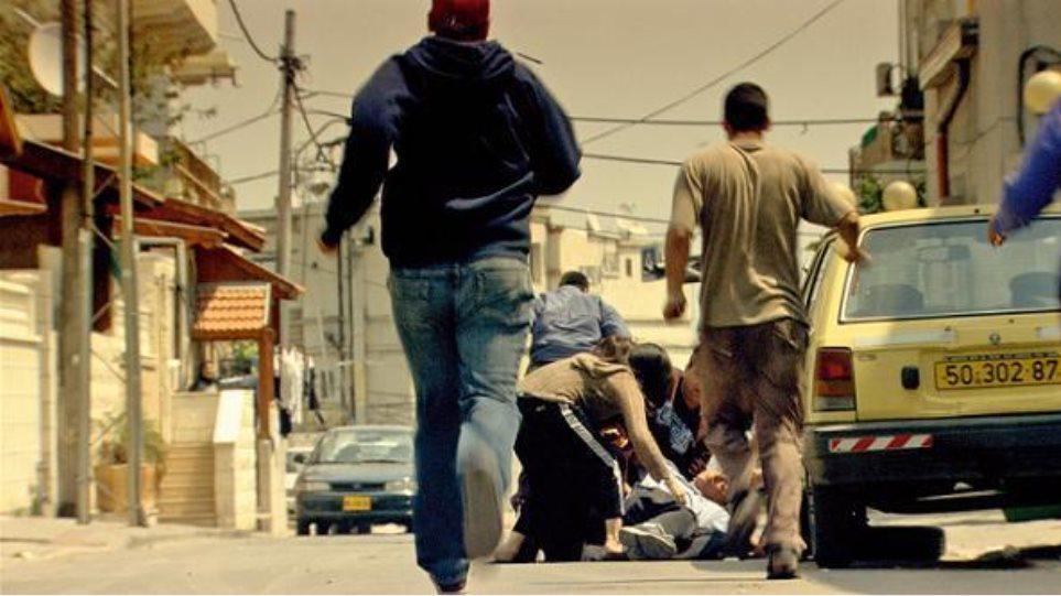 Σταυροδρόμια της ζωής / Ajami (δείτε το trailer)
