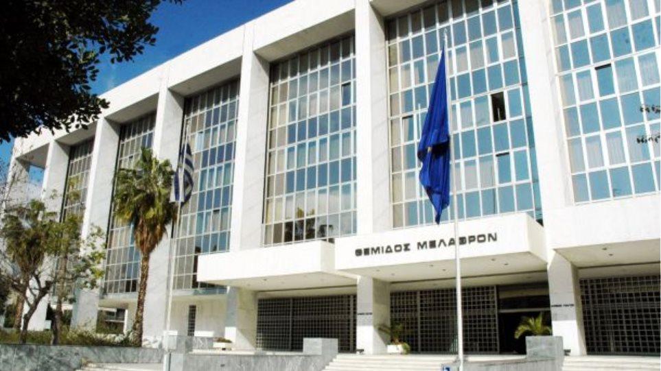 Παραιτήθηκε ο γ.γ. του υπουργείου Δικαιοσύνης