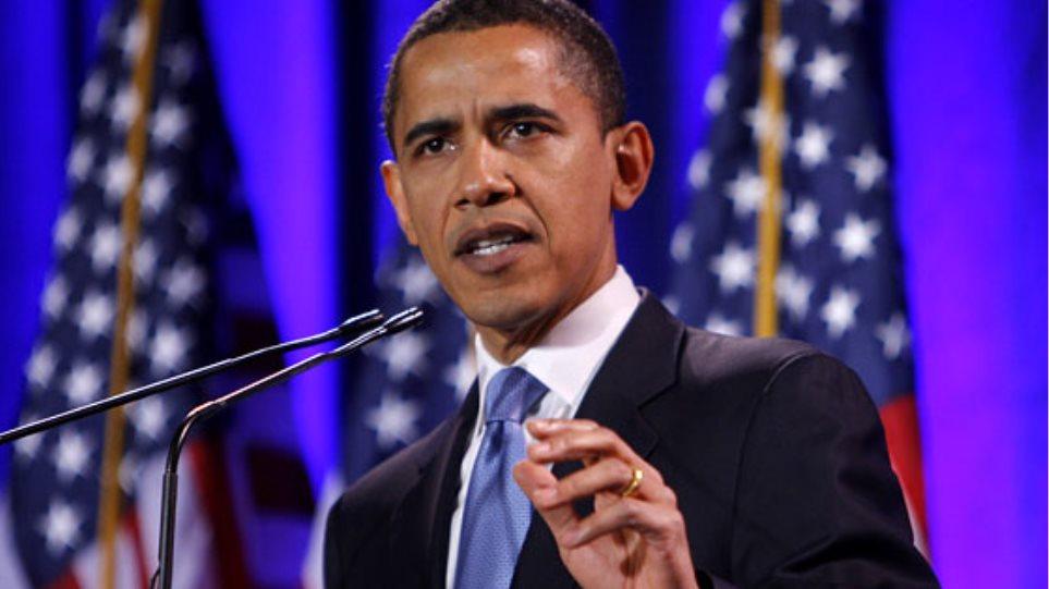 Μήνυμα Ομπάμα για τα 50χρονα της Κυπριακής Δημοκρατίας