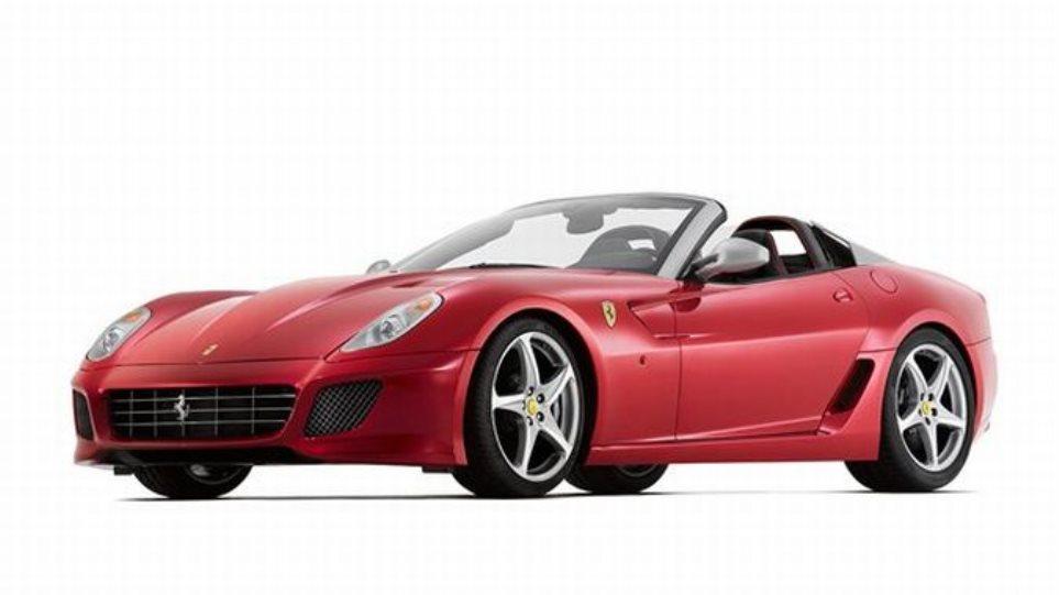 Η Ferrari SA Aperta των 400.000 €!