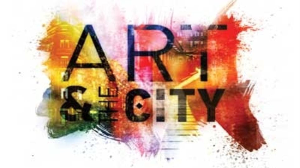 Art & the City: Έκθεση έργων Φοιτητών και αποφοίτων της ΑΣΚΤ