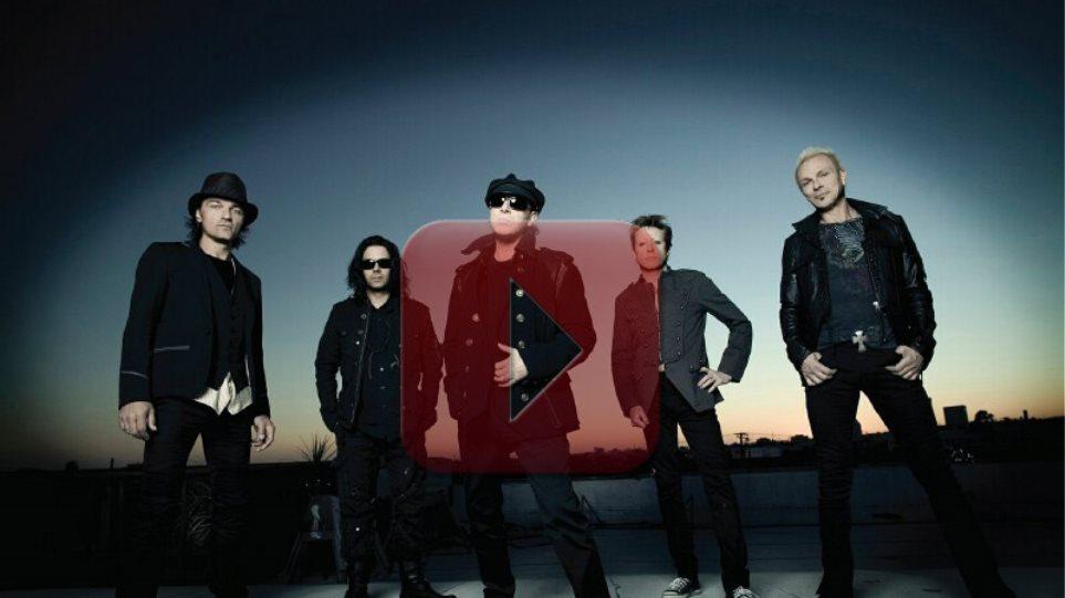 Οι Scorpions επιστρέφουν στο ΣΕΦ