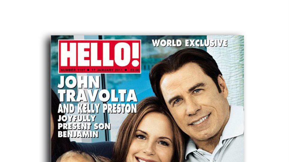 Ο John Travolta αγκαλιά με τον νεογέννητο γιο του!