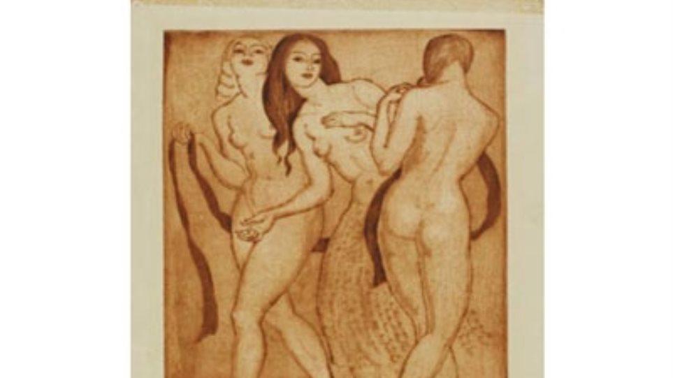 Η Γυναίκα ως Μούσα, 1900-1950